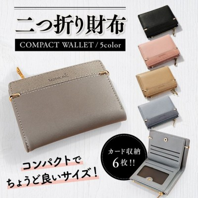 財布 さいふ サイフ 二つ折り 二つ折り財布 レディース 小銭入れ 小さめ 小さい財布 ミニ財布 コンパクト PU おしゃれ かわいい