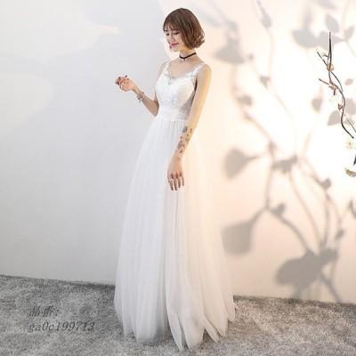 Aラインドレス 花嫁 二次会 パーティードレス ロングドレス ドレス 安い 結婚式 挙式 大きいサイズ おしゃれ ウェティグドレス エレガンス