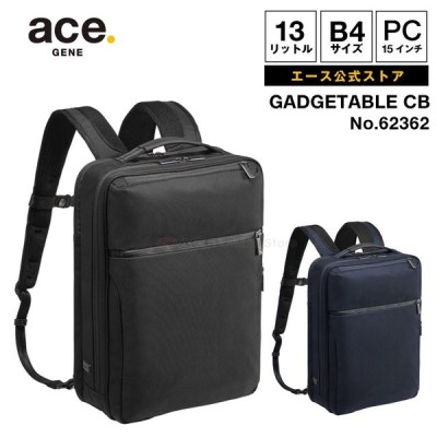 ビジネスバッグ メンズ ビジネスリュック  エース ガジェタブルCB 62362 13L B4/PC収納