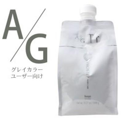 ホーユー プロステップ ヘアケア A/G スキャルプ&ヘアトリートメント 1000g(詰替)