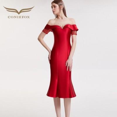 【CONIEFOX】高品質★オフショルダー肌透けチュールレースラインストーン半袖付きマーメイドタイトライン膝丈ドレス♪レッド 赤 ワンピース