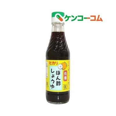 光食品 有機ぽん酢しょうゆ ( 250ml )