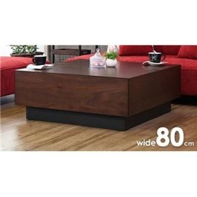 ds-2035286 引き出し付きローテーブル/センターテーブル 【ブラウン】 正方形 幅80cm フルスライドレール使用 【完成品】 (ds2035286)