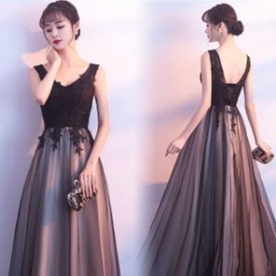 ブラック イブニングドレス Vネック ノースリーブ ロングドレス 背開き 編み上げ 発表会 演奏会ドレス 黒 パーティー 二次会ドレス 20代