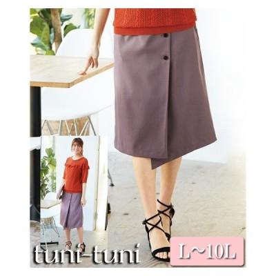 L-10L ラップ風Aラインスカート ボトムス 30代 40代 50代 女性 夏 秋 春 大きいサイズ レディース