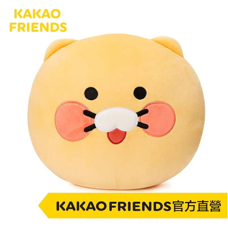 KAKAO FRIENDS 春植小臉玩偶抱枕
