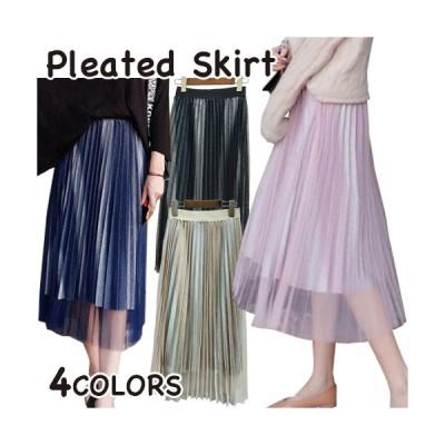 スカート ロング丈 プリーツスカート チュールスカート シンプル 春 かわいい きれいめ レディース ブラック ブルー ピンク アプリコット フリーサイズ