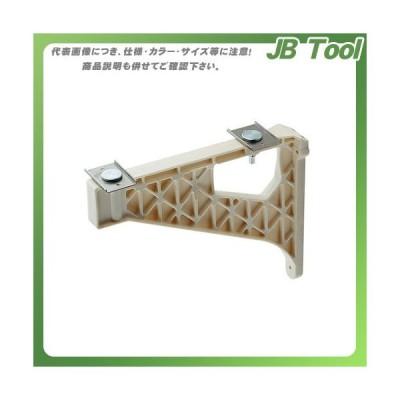カクダイ ブラケット/手洗、樹脂 250-003