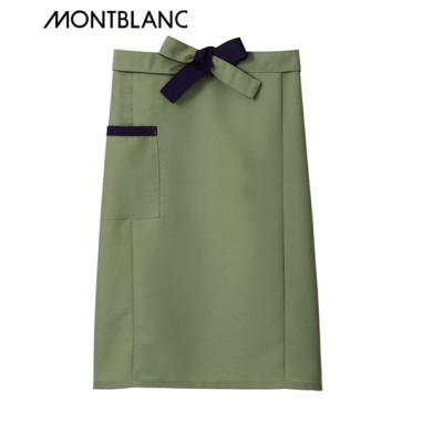 MONTBLANC 腰下前掛(男女兼用) 【業務用】コック服