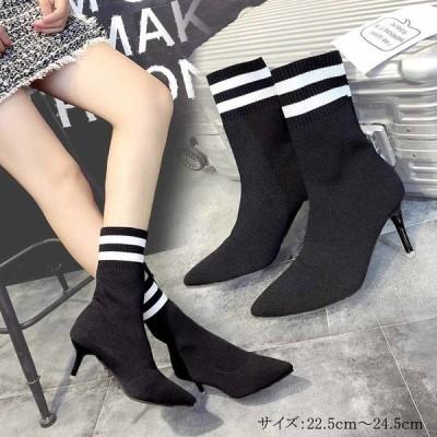 ブーツ ソックスブーツ ヒール 靴 ショートブーツ