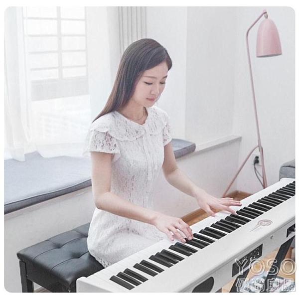 電子琴 電鋼琴88鍵成人家用初學者學生幼師專業便攜式電子鋼琴 快速出貨