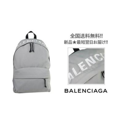 G586.. BALENCIAGA バレンシアガ リュック バッグパック ロゴ イタリア製 メンズ 男 新品 ★ 1160 グレー