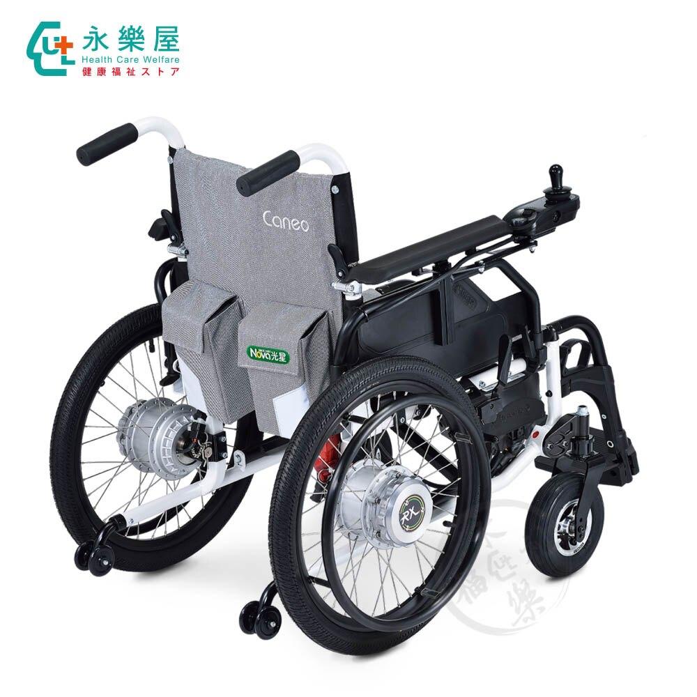光星 電動輪椅 輔具 CANEO RX