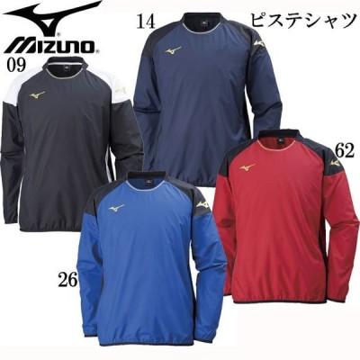 ピステシャツ(ジュニア) MIZUNO ミズノ JR サッカー ピステシャツ18SS(P2ME7170)