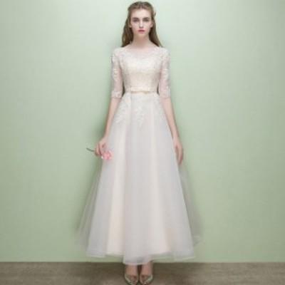 イブニングドレス ロングドレス シャンパン色 フォーマルドレス 演奏会 パーティードレス 袖あり 5分袖 Aライン 結婚式 二次会 お呼ばれ