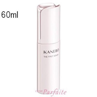 美容液・ブースター・導入液 KANEBO カネボウ ザ ファースト セラム 60ml コンパクト便