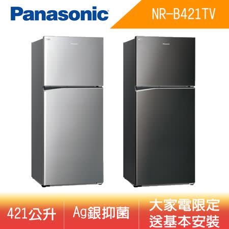 Panasonic國際牌 422公升 二門 電冰箱 NR-B421TV-贈SP-2111韓製厚釜不沾深炒鍋
