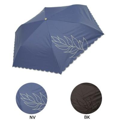 傘 レディース 折りたたみ傘 雨傘 長傘 レース ボーダー プリント ミニ傘 晴雨兼用 日傘 UVカット 99% かさ カラーコーティング