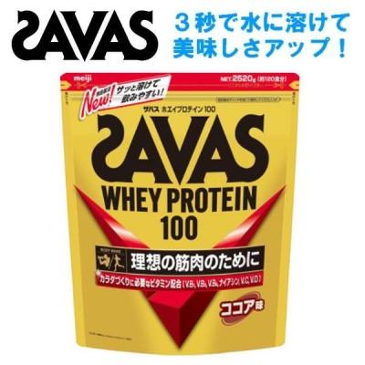 プロテイン ザバス SAVAS ホエイプロテイン100 ココア味 1袋 2520g