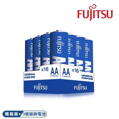 日本 Fujitsu富士通 藍版能量3號AA碳鋅電池(精裝版16入裝)