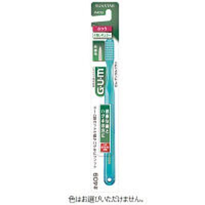 サンスターガム(GUM) デンタルブラシ #409 先細毛 4列レギュラー ふつう サンスター 歯ブラシ