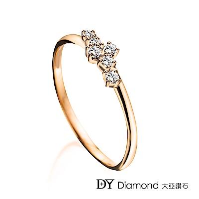 DY Diamond 大亞鑽石 L.Y.A輕珠寶 18K玫瑰金 時尚鑽石線戒
