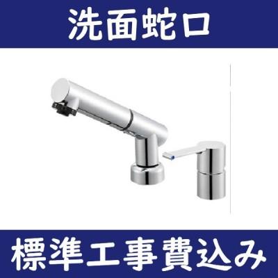 設置工事費込み K37510JVZ 洗面用 混合栓 三栄水栓