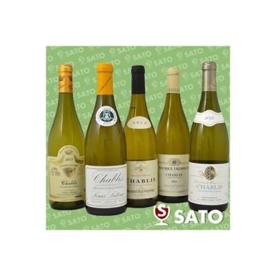 フランス ブルゴーニュ 有名シャブリ 飲み比べ 白5本セット パート1