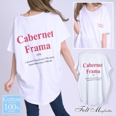 Felt Maglietta Tシャツはゆったり大きめが旬♪生地感も大好評!トレンドオーバーサイズが可愛い♪デニムとの相性はもちろんショートパンツ、レギンスとも相性抜群♪トップスロンT半袖大きいサイズトップス ホワイト フリー レディース