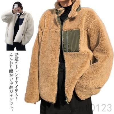 中綿ジャケットブルゾンレディースアウタージップアップジャケットゆったり中綿厚手立ち襟体型カバーおしゃれカジュアル新作送料無
