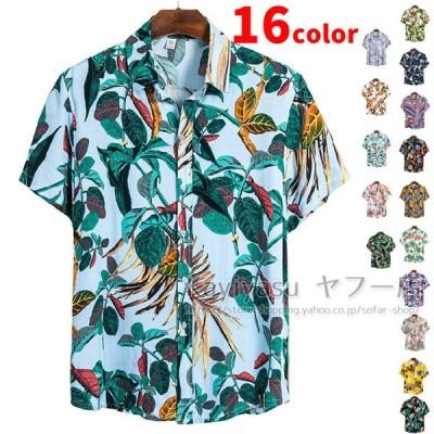 カジュアルシャツ アロハシャツ メンズ 夏シャツ 開襟シャツ ワイシャツ トップス 半袖 サマーウェア 通勤通学 ビジネス 2021新作 花柄 スリム 父の日