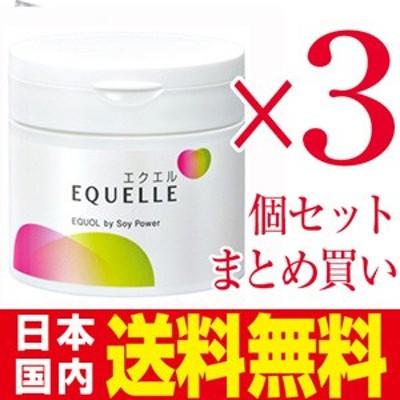 【大塚製薬 エクエル EQUELLE 3個セット】