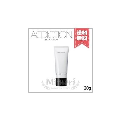【送料無料】ADDICTION アディクション アディクション プライマーアディクション (ジェットセットサイズ) SPF 12 PA+ 20g