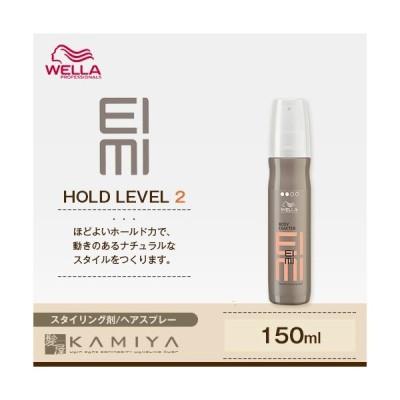 ウエラ アイミィ ボディクラフター 150ml|WELLA EIMI スタイリング スタイリング剤 ミスト ローション レディース メンズ パーマ 巻き髪 おすすめ ランキング