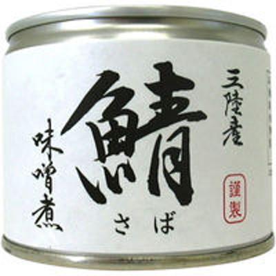 キッスビー健全食キッスビー健全食 三陸産さば缶詰 味噌煮190g×20缶 a22092(直送品)