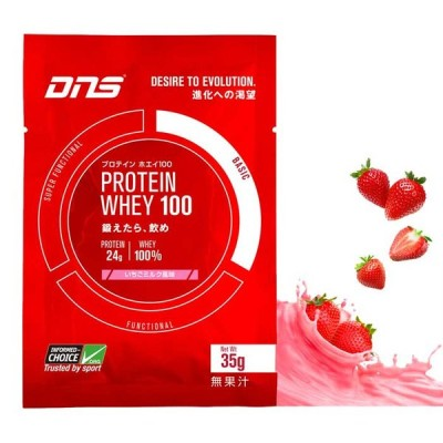 DNS プロテインホエイ100 いちごミルク 35g PROTEIN WHEY100(d110011103b)