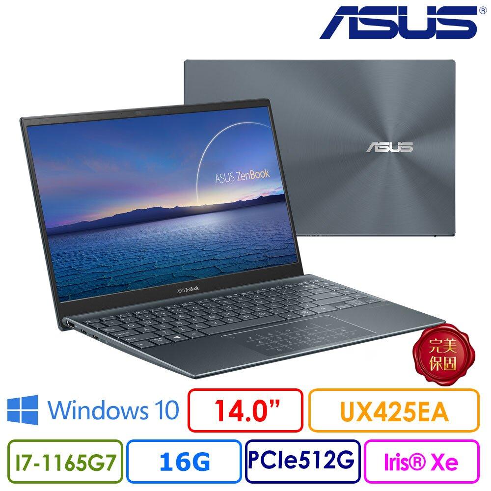 ◆快速到貨◆ASUS ZenBook UX425EA-0042G1165G7 14吋輕薄筆電 (i7-1165G7/16G/PCIe512G SSD/綠松灰)
