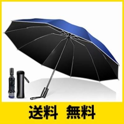 【強化版 10本骨 濡れない逆折り式】 折りたたみ傘 ワンタッチ自動開閉 超撥水 折り畳み傘 メンズ レディース 飛び出し防止機能 晴雨