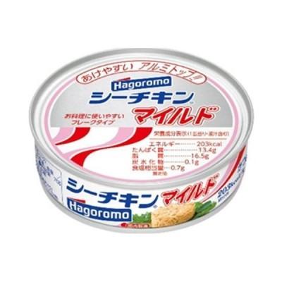 送料無料 はごろもフーズ シーチキン マイルド 70g缶×24個入