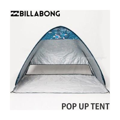 ビラボン ポップ アップ テント BILLABONG POP UP TENT アウトドア 折り畳み フェス BBQ キャンプ ピクニック カラー:NVY サイズ:F
