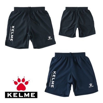 ケルメ(KELME,ケレメ) プラクティスパンツ(ハーフパンツ) KG20S502
