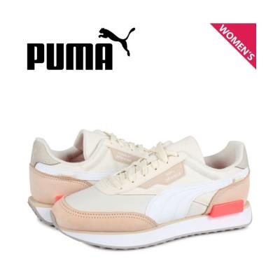 【スニークオンラインショップ】 プーマ PUMA フューチャー ライダー コンベイ スニーカー レディース FUTURE RIDER CONVEY ベージュ 380163-01 レディース その他 23.5cm SNEAK ONLINE SHOP