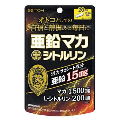 亜鉛マカ+シトルリン (60粒)