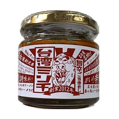 名古屋名物 台湾ミンチ 旨辛ご当地めし 万能調味料 国産 120g 2個セット