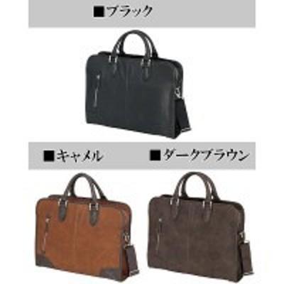 LINA GINO(リナジーノ) アーマ ブリーフ 22-5273【送料無料】(カバン、かばん、鞄、ショルダーバッグ)como-