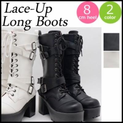 厚底ブーツ ロングブーツ レースアップ ベルト 美脚 編み上げ ゴスロリ コスプレ 黒 ブラック 白 ホワイト 靴 レディース  女性