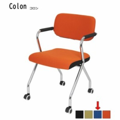 スタンザインテリア kg76161bu 【オフィスチェア】COLON コロン (ブルー)