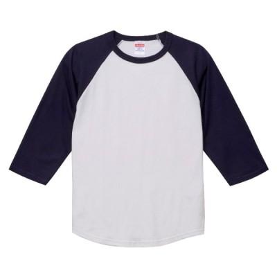 Tシャツ 長袖 メンズ ラグラン 7分袖 3/4スリーブ 5.6oz S サイズ ホワイト/ネイビー 無地 ユナイテッドアスレ CAB