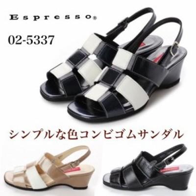 【新製品】甲ゴムフィット カラーコンビウェッジサンダル -- ブラック-23.5cm