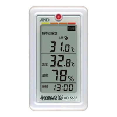 お祝い 温度計 湿度計 |A & D みはりん坊W AD5687